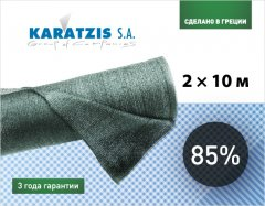 Сетка затеняющая Karatzis 85% 2x10 м (5203458762284)