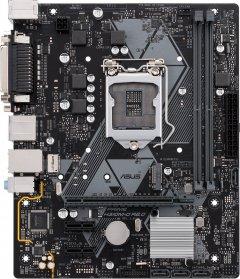 Материнская плата Asus Prime H310M-D R2.0 (s1151, Intel H310, PCI-Ex16)