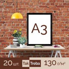 Плакат А3 20 шт. папір 130 г/м2 односторонній повнокольоровий 297х420 мм Ra