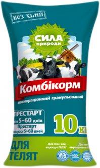 Комбикорм престартер для телят O.L.KAR 5-60 дней 10 кг (6537)