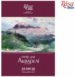 Набор бумаги для акварели Rosa Studio А3 20 листов 200 г/м2 (4823098508359)