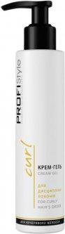 Крем-гель PROFIStyle Curl для дисциплины локонов 150 мл (4820003291481)