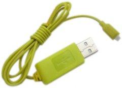 Зарядный USB-кабель Syma S107G-16 (S107G-16)