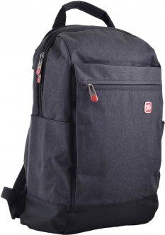 Рюкзак-сумка YES мужская 0.9 кг 31x46x16 см 22.8 л Biz (555397)