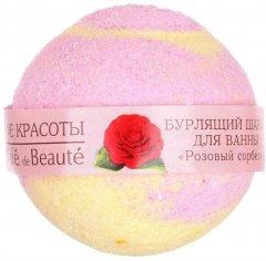 Бурлящий шарик для ванны Кафе Красоты Розовый сорбет 120 г (4620762086218)