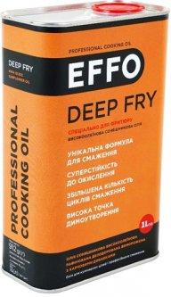 Масло подсолнечное EFFO Deep Fry высокоолеиновое рафинированное дезодорированное вымороженное с пищевыми добавками 1 л (4820077083173)