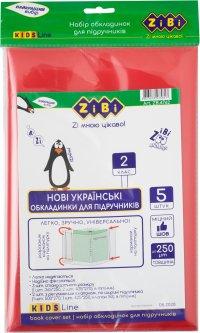Набор обложек для учебников ZiBi KIDS Line 2 класс 250 мкм 5 шт (ZB.4762)
