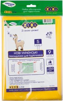 Набор обложек для учебников ZiBi KIDS Line 5 класс 250 мкм 9 шт (ZB.4765)
