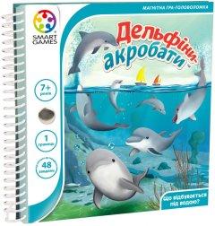 Настольная игра Smart Games Дельфины-акробаты (SGT 310 UKR) (5414301523628)