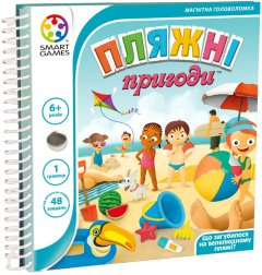 Настольная игра Smart Games Пляжные приключения (SGT 300 UKR) (5414301523611)