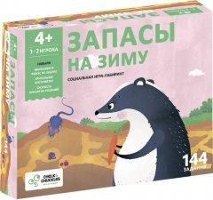 Настольная игра для детей Chalk&Chuckles Запасы на зиму (CCPPL024) (8906045560580)