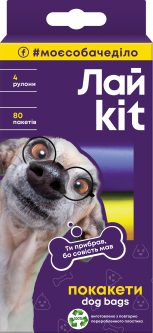 Пакеты для уборки за животными Лайkit 80 шт Желтые/Фиолетовые (14910000/4823071636970)