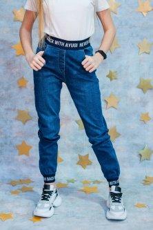 Джинси A-yugi Jeans 140 см Синій (2125000687155)