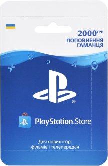 Пополнение бумажника Playstation Store: Карта оплаты 2000 грн (конверт)
