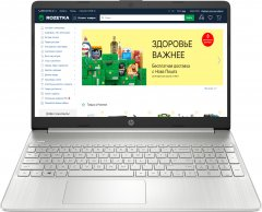 Ноутбук HP Laptop 15s-eq1002ua (1U9R7EA) Silver