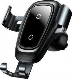 Автодержатель для телефона с беспроводной зарядкой Baseus Metal Gravity Car Mount Black (WXYL-B0A)