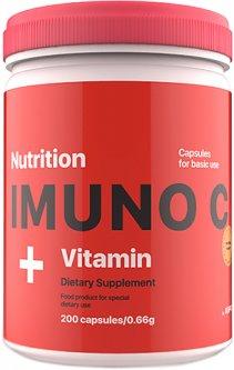 Витамины AB PRO Imuno C Vitamin 200 капсул (IMUNO200AB008)