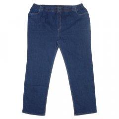 Джинси чоловічі DIVEST dz00244004 (64) синій