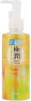 Гидрофильное масло Hada Labo Gokujyun Cleansing Oil с гиалуроновой кислотой 200 мл (4987241160341)