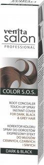 Корректор мгновенный цвета корней Venita Salon Color S.O.S для черных и седых волос Dark & Black 75 мл (5902101518482)