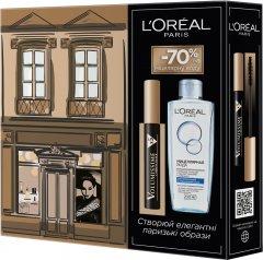Промо-набор L'Oréal Paris Тушь Volumissim Carbon black 8 мл + Мицеллярная вода для нормального и смешаного типа кожы лица 200 мл (5902503309633)