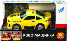 Машинка Big Motors Робо-машинка Желтая (D622-H043A) (4812501162981)