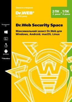 Антивирус Dr. Web Security Space 2 ПК/2 года (1 ПК/4 года) Версия 12.0 Картонный конверт