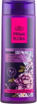 Шампунь Modum Prima Flora Сияние для всех типов волос 420 г (4811230018101)