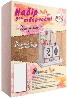 Набор для творчества Умняшка Декупаж. Вечный календарь (4820129201159) (Д-001)