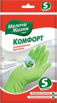 Перчатки универсальные Мелочи Жизни Aloe Vera Комфорт S (4823058332789)