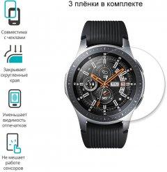 Защитная пленка BoxFace TPU для Samsung Galaxy Watch (46 мм) R800 (BOXF-SMNG-WTCH-R800)