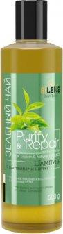 Шампунь Bilena Зеленый чай для волос с жирными корнями и сухими кончиками 500 г (4815723000062)