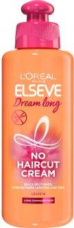 Крем L'Oreal Paris Elseve Dream Long Нет ножницам для длинных и поврежденных волос, не требует смывания 200 мл (3600523756278)