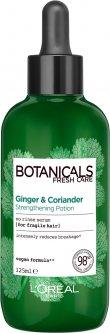 Сыворотка-концентрат L'Oreal Paris Botanicals Fresh Care Имбирь и кориандр Источник Силы для ослабленных и склонных к выпадению волос 125 мл (3600523371167)