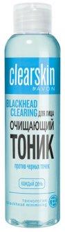 Очищающий тоник для лица Avon Против черных точек с алоэ вера и экстрактом ромашки 100 мл (51359)(ROZ6400102361)