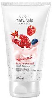 Йогуртовый освежающий скраб для тела Avon с ароматом лесных ягод 150 мл (49209)(ROZ6400102224)