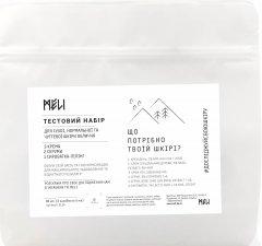 Тестовый набор Meli Что нужно твоей коже для сухой нормальной и чувствительной кожи 6 тестеров по 4 мл (ROZ6400100739)