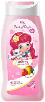 Шампунь-кондиционер Iris Cosmetic Детский Клубника-манго 300 мл (4810340006176)