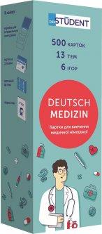 Карточки English Student для изучения медицинского немецкого 500 шт (9786177702152)