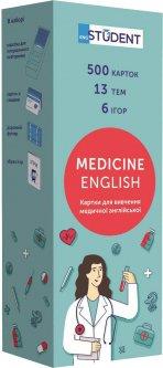 Карточки English Student для изучения медицинского английского 500 шт (9786177702169)