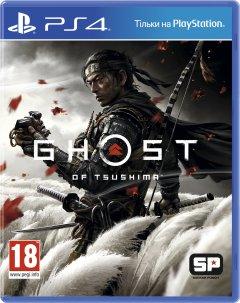 Игра Ghost of Tsushima для PS4 (Blu-ray диск, Russian version)