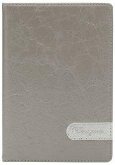 Блокнот Bourgeois N9017 70 г/м² Искусственная кожа А5 80 листов в клетку Темно-зеленый (6923749726748)