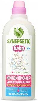 Кондиционер-ополаскиватель для детского белья Synergetic Нежное прикосновение 1 л (4623722258250)