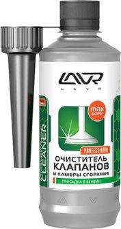 Очиститель клапанов и камеры сгорания LAVR (Присадка в бензин) 310 мл (Ln2134)