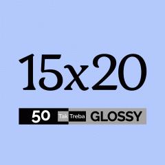 Електронний подарунковий сертифікат на друк 50 глянцевих фото 15х20 см Ra