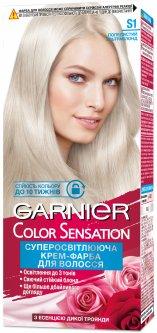 Краска для волос Garnier Color Sensation оттенок S1 Пепельный ультраблонд 110 мл (3600542259156)