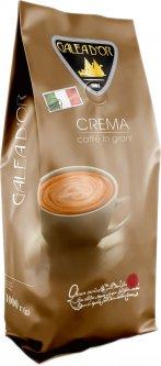 Кофе в зернах Galeador Crema 1 кг (4820194530123)