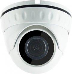 Гибридная антивандальная камера Green Vision GV-113-GHD-H-DOK50-30 (LP13661)