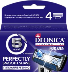 Сменные кассеты для бритья Deonica For Men 5 лезвий 4 шт (4600104035357)