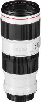 Canon EF 70-200mm f/4L IS II USM Black (2309C005) Официальная гарантия!